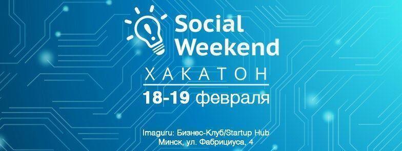 Social Weekend Hackathon 18-19